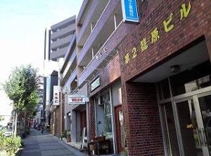 道順/籠原ビル前