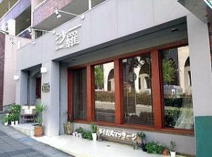 道順/沙羅店舗前