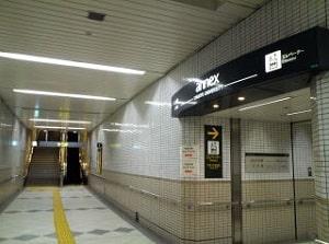 道順/地下鉄コンコース